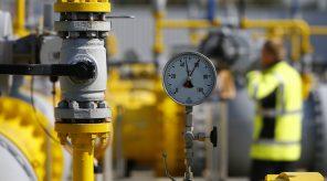 Ukraine's gas