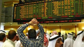 Iraqi state oil marketing company SOMO has sold Basra crude oil on the Dubai Mercantile Exchange (DME)